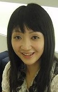 Full Chika Fujito filmography who acted in the animated movie K-On!.