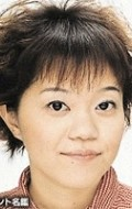 Full Etsuko Kozakura filmography who acted in the animated movie Chi's Sweet Home.
