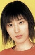 Full Mitsuki Saiga filmography who acted in the animated movie Terra e....