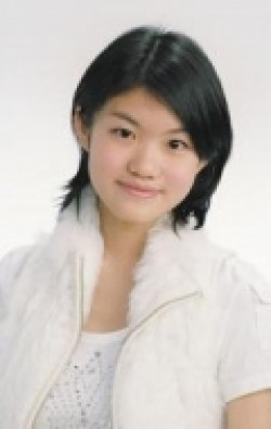 Full Saori Hayami filmography who acted in the animated movie Kimi no Iru Machi.