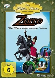 The Amazing Zorro is similar to Thrillmasters: Behind Enemy Lines.