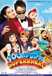Toonpur Ka Superrhero is similar to Kamarinskaya.