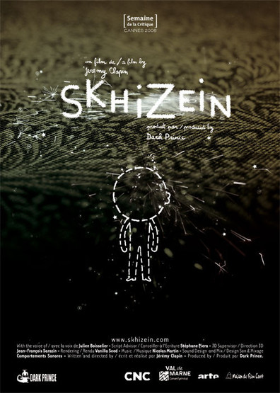 Animated movie Skhizein poster