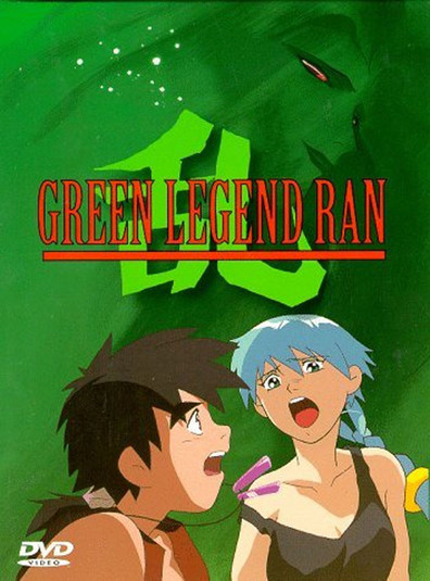 Green Legend Ran cast, synopsis, trailer and photos.