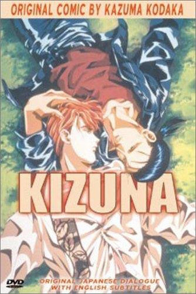 Animated movie Kizuna poster
