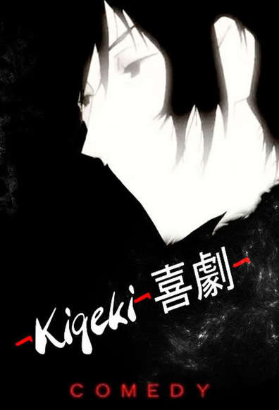 Kigeki cast, synopsis, trailer and photos.