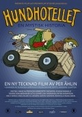 Animated movie Hundhotellet poster