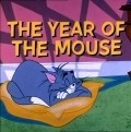 Animated movie The Year of the Mouse poster
