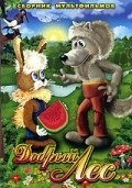 Animated movie Dobryiy les poster