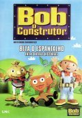Animated movie Bob the Builder poster