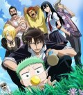 Beelzebub cast, synopsis, trailer and photos.