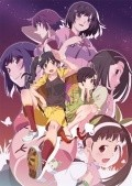 Nisemonogatari cast, synopsis, trailer and photos.