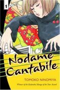 Nodame kantâbire cast, synopsis, trailer and photos.