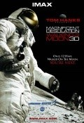 Animated movie Magnificent Desolation: Walking on the Moon 3D poster