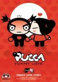 Animated movie Pucca poster