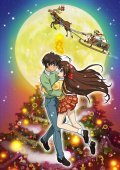 Animated movie Itsudatte my Santa poster
