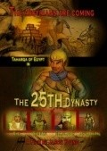 Animated movie The 25th Dynasty poster