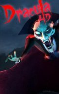 Animated movie Dracula 4D poster