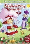 Animated movie The World of Strawberry Shortcake poster