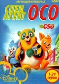 Animated movie Special Agent Oso poster