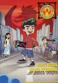 Animated movie American Dragon: Jake Long poster