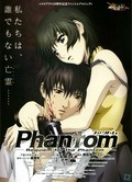 Phantom: Requiem for the Phantom cast, synopsis, trailer and photos.