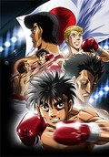 Hajime no Ippo Rising cast, synopsis, trailer and photos.