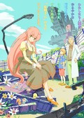 Animated movie Jinrui wa Suitai Shimashita poster