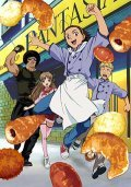 Animated movie Yakitate!! Japan poster