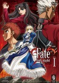 Animated movie Fate/Stay Night poster