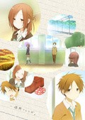 Isshuukan Friends cast, synopsis, trailer and photos.