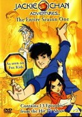 Animated movie Jackie Chan Adventures poster