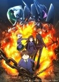 Accel World cast, synopsis, trailer and photos.