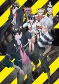 Blood Lad cast, synopsis, trailer and photos.