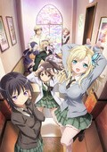 Animated movie Boku wa Tomodachi ga Sukunai Next poster