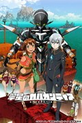 Animated movie Suisei no Gargantia poster