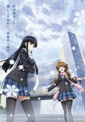 Animated movie White Album 2 poster