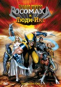 Animated movie Wolverine and the X-Men poster