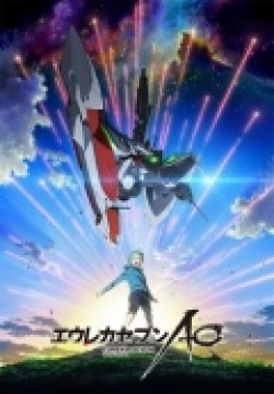 Animated movie Eureka Seven: Ao poster