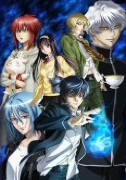 Code: Breaker cast, synopsis, trailer and photos.