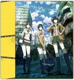 Animated movie Coppelion poster