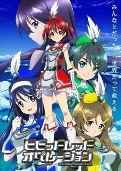Vividred Operation cast, synopsis, trailer and photos.