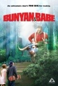 Animated movie Bunyan and Babe poster