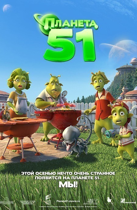Planet 51 is similar to Justice League Dark.