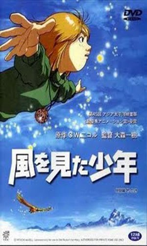 Kaze wo mita shonen is similar to Christmas in Cartoontown.