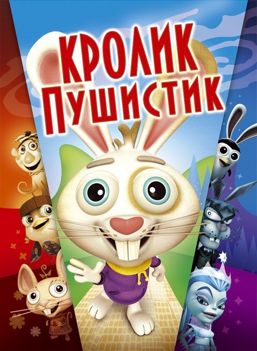 Here Comes Peter Cottontail: The Movie is similar to Rotten Ralph.