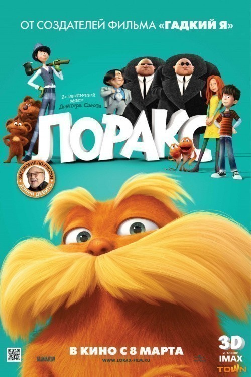 The Lorax is similar to Padre Pio.