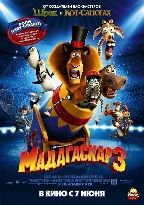 Madagascar 3: Europe's Most Wanted is similar to Allez raconte!.