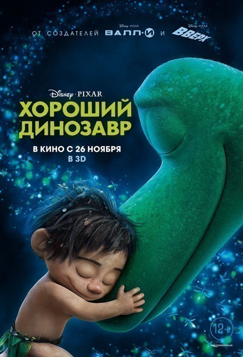 The Good Dinosaur is similar to Anna and the King.