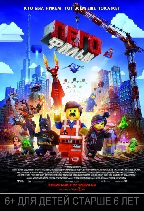 The Lego Movie is similar to Bluetoes, the Christmas Elf.